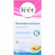 Восковые полоски «Veet» для чувствительной кожи 12 шт.