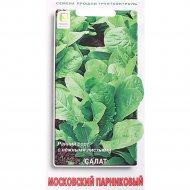 Семена салата «Московский парниковый» 1 г
