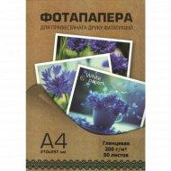 Фотобумага «White Paper» 200 г/м2, 10х15, 50 л.