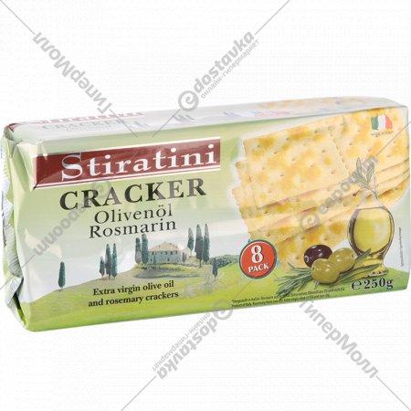Крекеры с оливковым маслом и розмарином, 250 г.