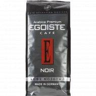 Кофе натуральный «Egoiste» Noir молотый, 250 г.
