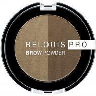 Тени для век «Relouis» Pro Brow Powed, тон 1.