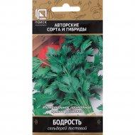 Семена сельдерея листового «Бодрость» 0.5 г