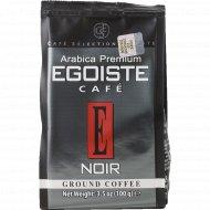 Кофе натуральный «Egoiste» Noir, молотый, 100 г.