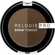Тени для век «Relouis» Pro Brow Powed, тон 2.