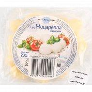Сыр мягкий «Моцарелла» вишенки, 200 г.