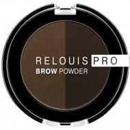Тени для век «Relouis» Pro Brow Powed, тон 3.