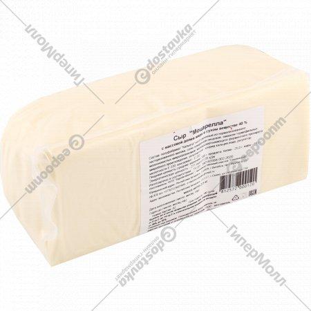 Сыр «Моцарелла» 40%, 1 кг., фасовка 0.4-0.5 кг