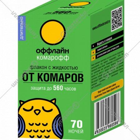 Жидкость «Комарофф» 45 мл.