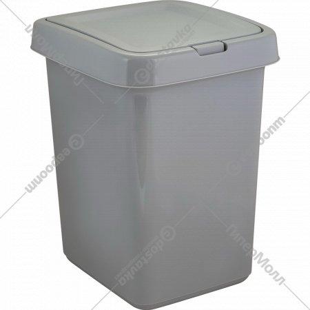 Контейнер для мусора «Квадра» с крышкой, серый. 14 л.