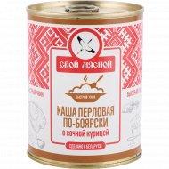 Каша перловая «Свой мясной» по-боярски с сочной курицей, 338 г.