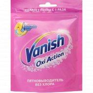 Пятновыводитель порошкообразный «Vanish Oxi Action» для тканей, 250 г.