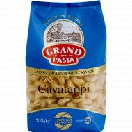 Макаронные изделия «Grand di pasta» каватаппи, 500 г.