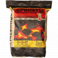 Уголь древесный брикетированный, 2 кг.
