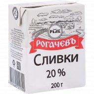 Сливки питьевые «Рогачевъ» 20%, 200 г
