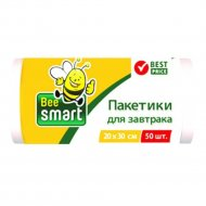 Пакетики для завтрака «Bee Smart» 20х30 cм, 50 шт.
