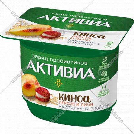 Биойогурт «Активиа ложковая» персик-личи-киноа, 2.9%, 150 г.