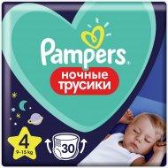 Трусики-подгузники «Pampers» Night Pants, 9кг - 15кг, Размер 4, 30 шт