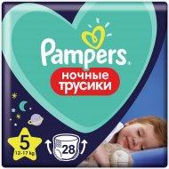 Трусики-подгузники «Pampers» Night Pants, 12кг - 17кг, Размер 5, 28 шт