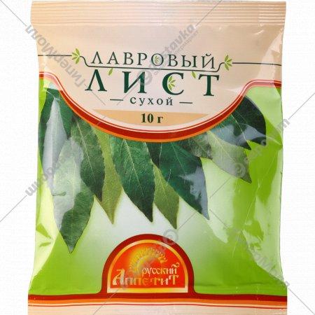 Лавровый лист «Русский аппетит» 10 г.