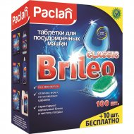Таблетки для посудомоечных машин «Paclan» Brileo Classic, 110 шт