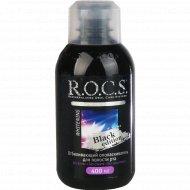 Ополаскиватель для рта «R.O.C.S.» Black Edition 400 мл.