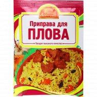 Приправа для плова «Русский Аппетит» 15 г.