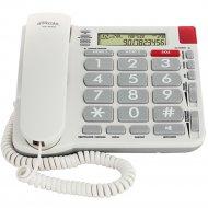 Проводной телефон «Ritmix» RT-570.