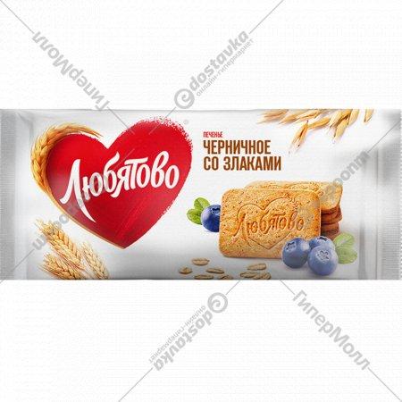 Печенье сахарное «Любятово» черничное со злаками, 114 г.