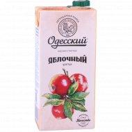 Нектар «Одесский» яблочный 0,95 л.