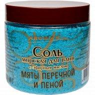 Соль морская для ванн с пеной «Мята Перечная» 600 г