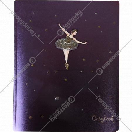 Тетрадь «Бриллиантовая коллекция» клетка, 48 листов.