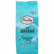 Кофе молотый «Paulig» city Havana , 200 г.