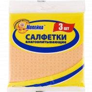 Салфетки влаговпитывающие «Копейка» 3 шт.