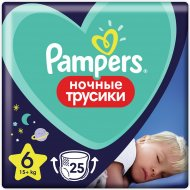 Трусики-подгузники «Pampers» Night Pants, 15кг+, Размер 6, 25 шт