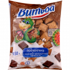 Подушечки «Витьба» с молочно-шоколадной начинкой 150 г.