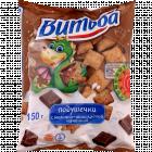 Подушечки «Витьба» с молочно-шоколадной начинкой, 150 г