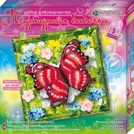 Набор для картины «Пурпурная бабочка».