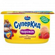 Творожок «СуперКид» клубнично-малиновый пломбир, 3.5%, 110 г.