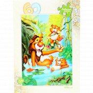 Мозаика «Король лев» 81029, 60 элементов.