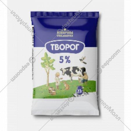 Творог «Малочны Фальварак» 5%, 200 г.