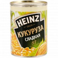 Кукуруза «Heinz» сладкая, 400 г.