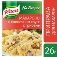 Сухая смесь «Knorr» для макарон в сливочном соусе с грибами, 28 г.