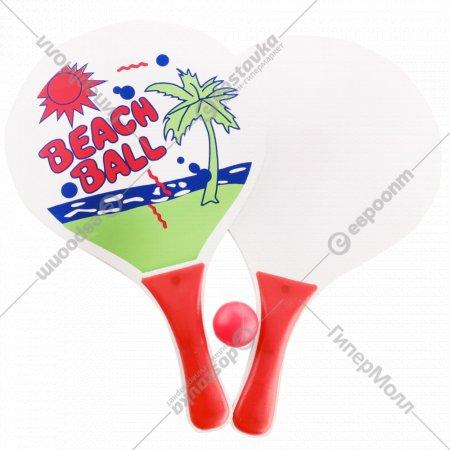 Набор для пляжного тенниса.