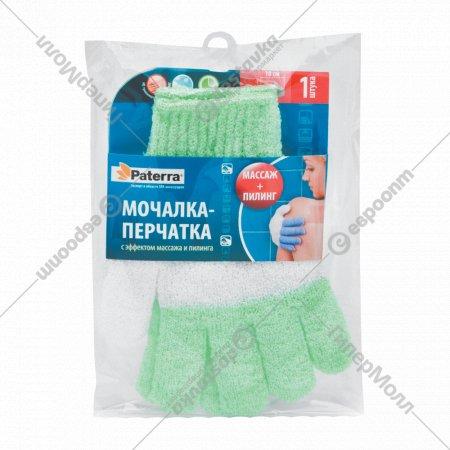 Мочалка-перчатка «Paterra» 2 шт, 12x18 см.