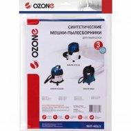 Мешки для пылесоса «Ozone» MXT-403/3, для Karcher