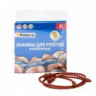 Зажимы силиконовые для рулетов «Paterra» жаропрочные, 4 шт.