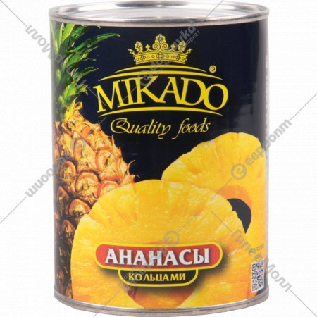 Ананасы кольцами «Mikado» 580 мл.