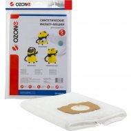 Мешки для пылесоса «Ozone» CP-219/5, для Karcher