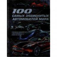 Книга «100 самых знаменитых автомобилей мира».